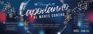 Eventi Divertenti Capodanno al Conero 2018